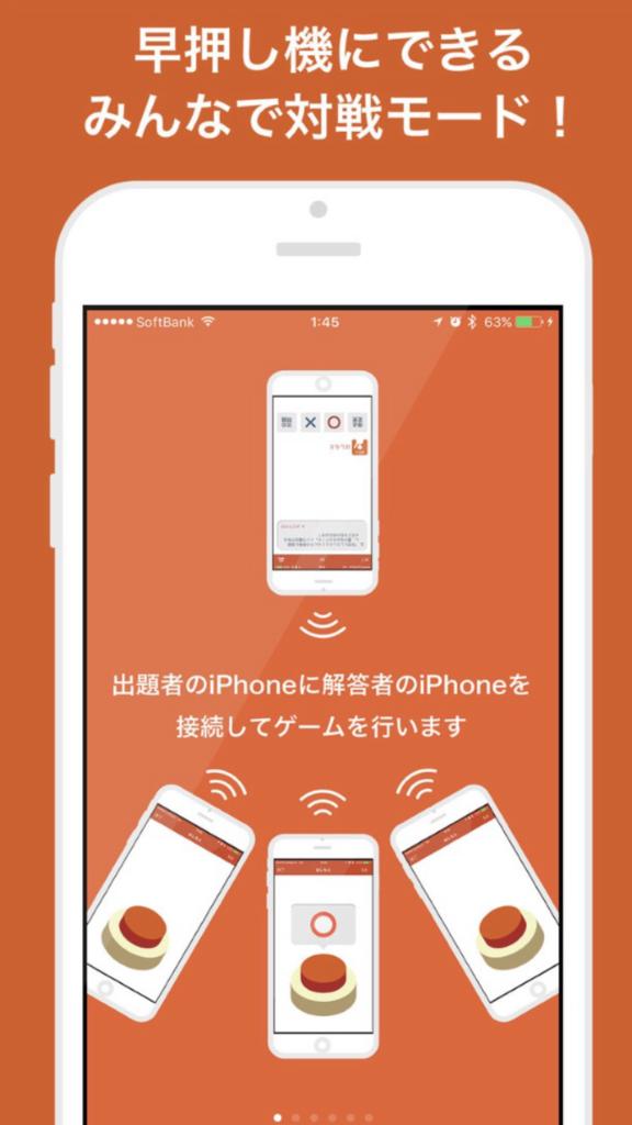 f:id:mitsu071214:20180114181821p:plain
