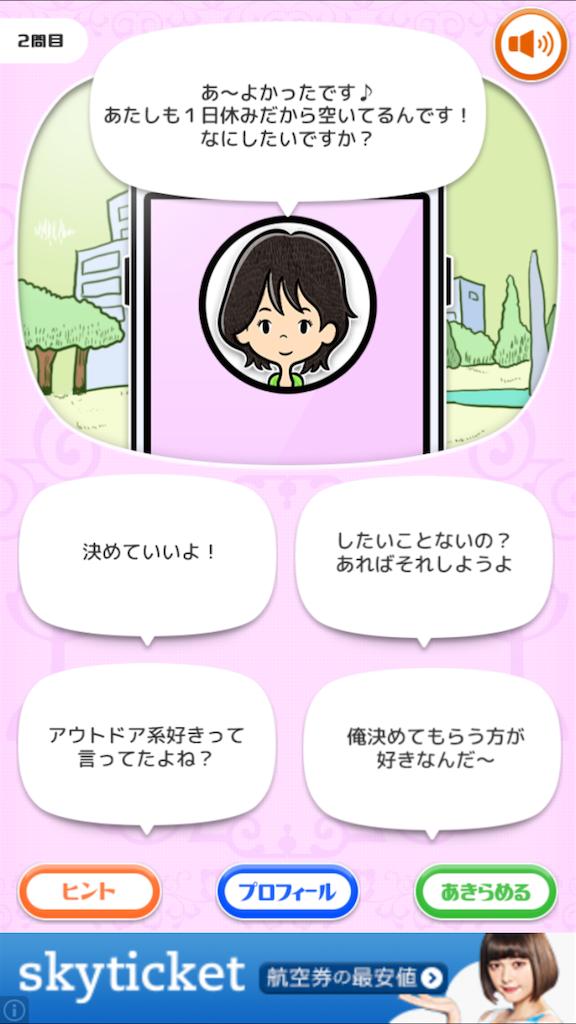 f:id:mitsu071214:20180120153227p:image