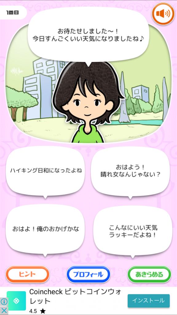 f:id:mitsu071214:20180120153506p:image