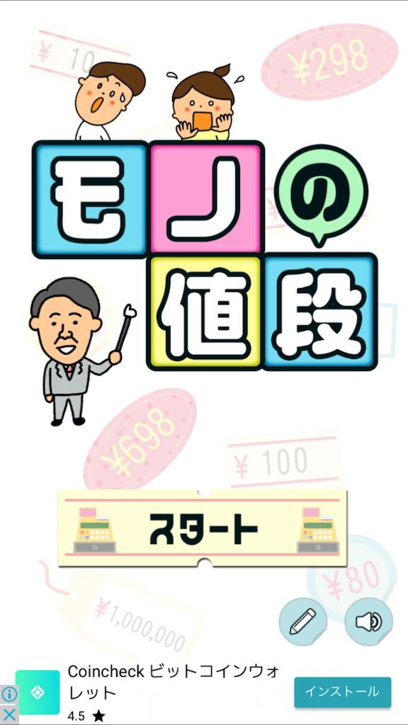 f:id:mitsu071214:20180121104919p:image