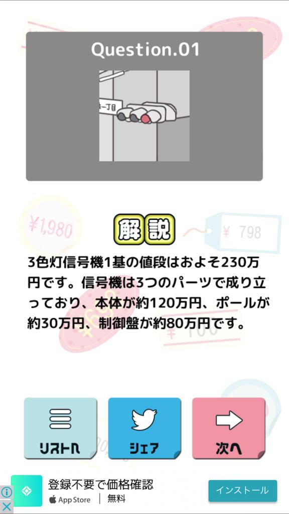 f:id:mitsu071214:20180121105820p:image