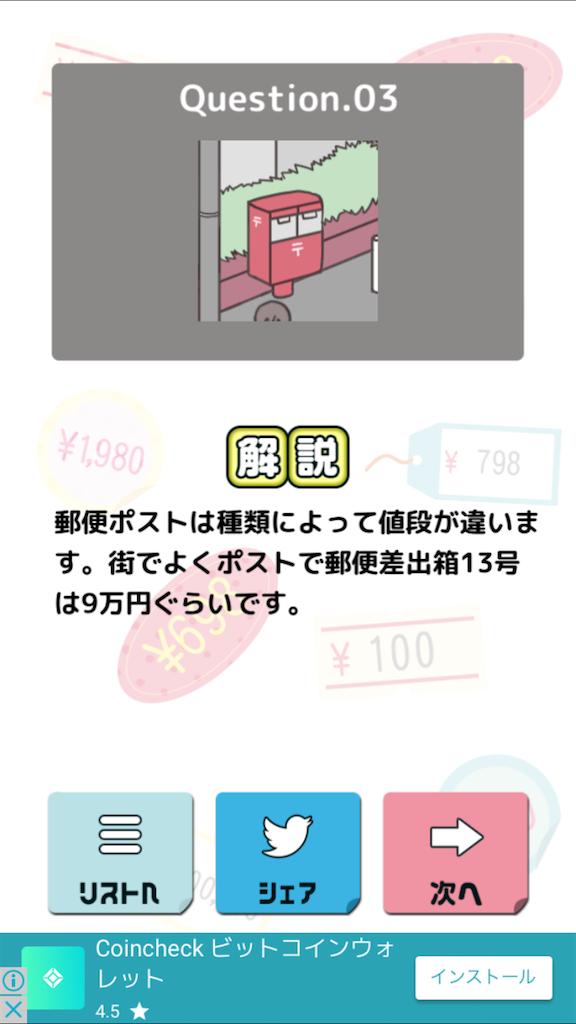 f:id:mitsu071214:20180121110331p:image