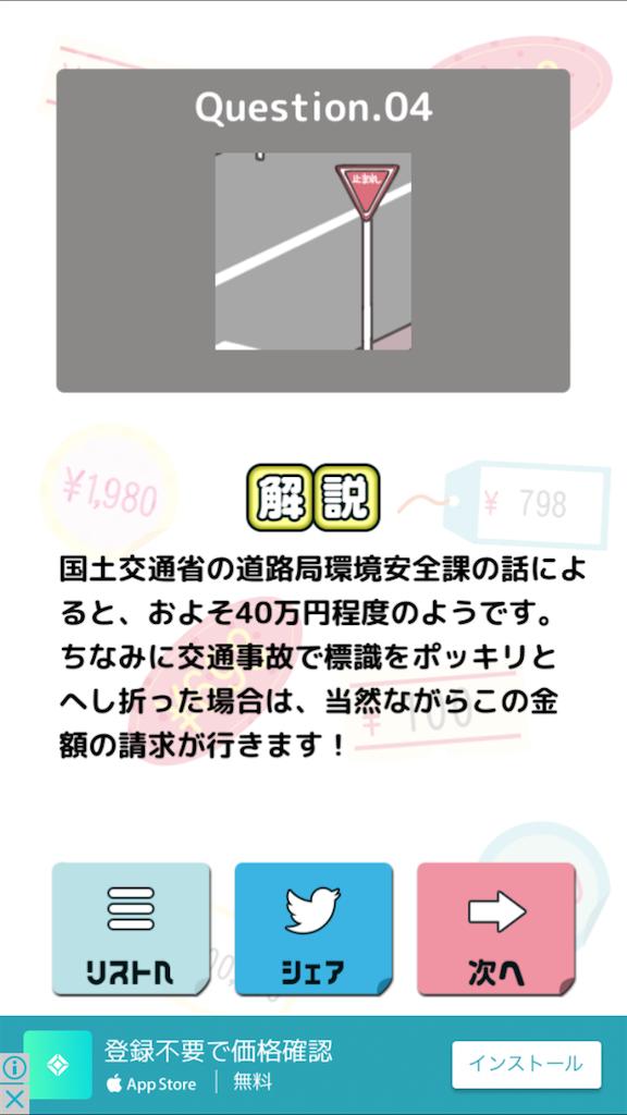 f:id:mitsu071214:20180121110357p:image