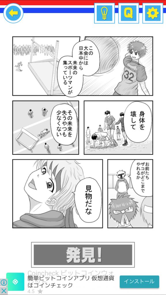 f:id:mitsu071214:20180123181001p:image