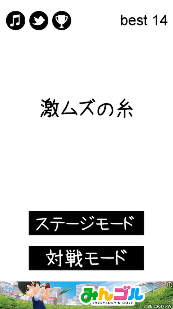 f:id:mitsu071214:20180127180931p:image