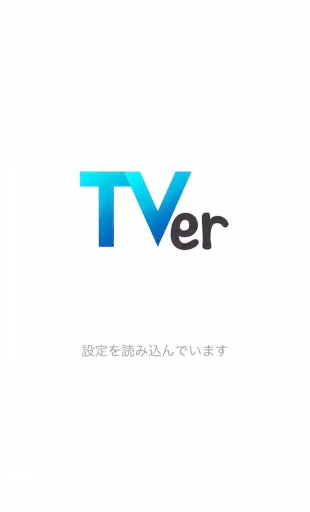 f:id:mitsu071214:20180129185913j:image