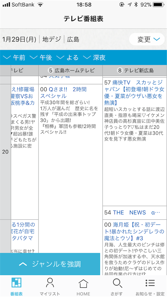 f:id:mitsu071214:20180129190438p:image