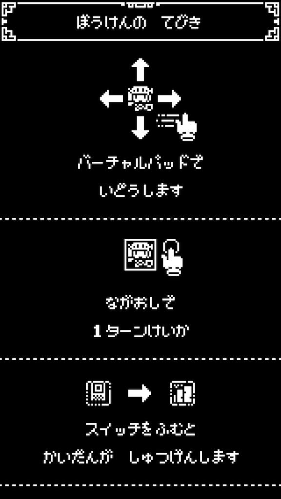 f:id:mitsu071214:20180205165915p:image