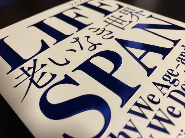 f:id:mitsu1973:20201211163620j:plain