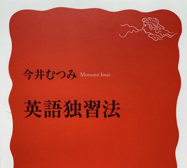 f:id:mitsu1973:20210407091916j:plain