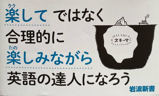f:id:mitsu1973:20210407091939j:plain