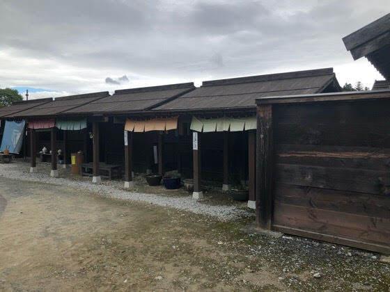 えさし藤原の郷の町並み