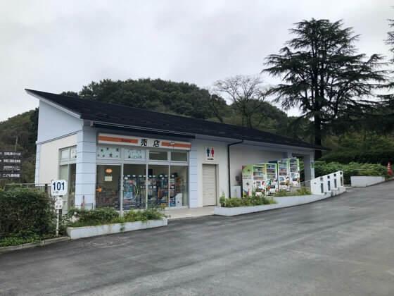 横浜市のこどもの国にある入口近くの売店