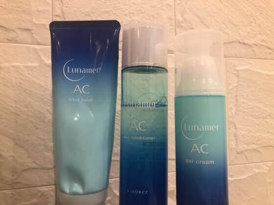 ルナメアACの洗顔フォームと化粧水と乳液