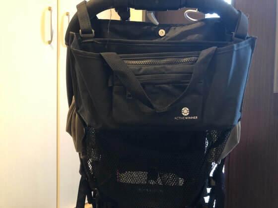 アクティブウィナーのベビーカーバッグをベビーカーに取り付けた