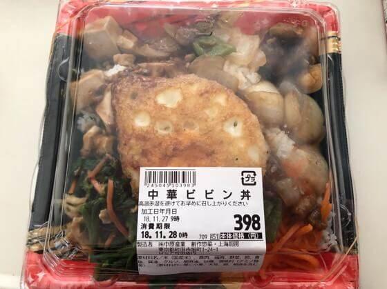 激安スーパーロピアで買った安いお惣菜の中華丼