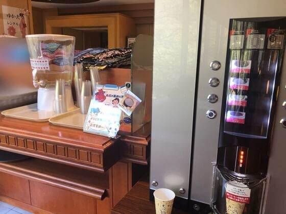 箱根にあるホテルおくゆもとのロビーのドリンク