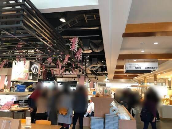 神奈川県小田原市にある鈴廣かまぼこの里の鈴なり市場の店内