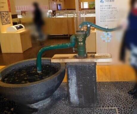 神奈川県小田原市にある鈴廣かまぼこの里のかまぼこ博物館3階の井戸体験