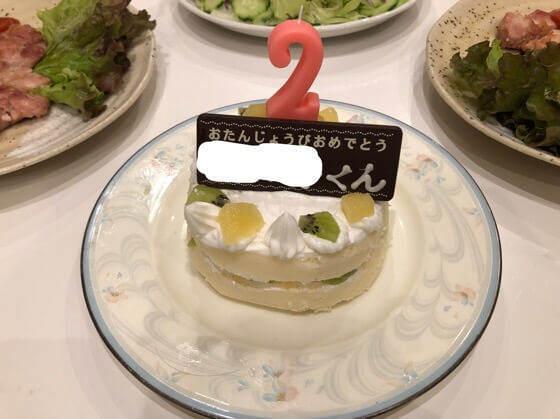 2歳の誕生日のバースデーケーキ