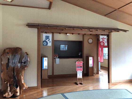 箱根にある湯の里おかだの男湯女湯の入口