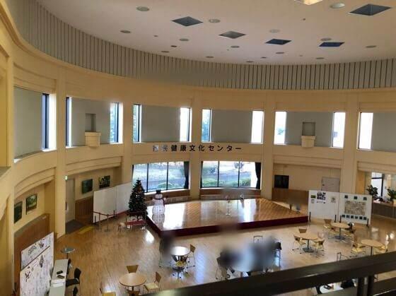 相模原市健康文化センターの1階にあるふれあい広場