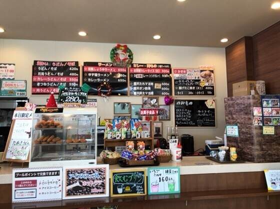 相模原市健康文化センターのレストランカフェ