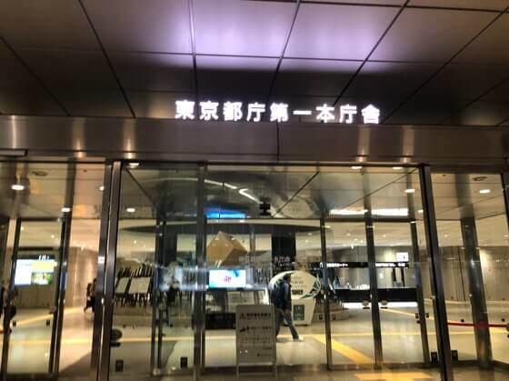 新宿の都庁展望台の入口