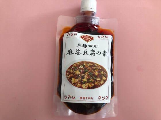 京華樓の麻婆豆腐の素のパッケージ