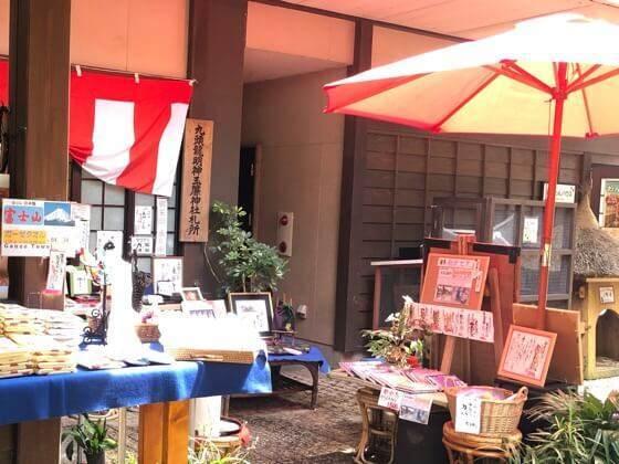 箱根湯本にある天成園のたまだれ神社札所