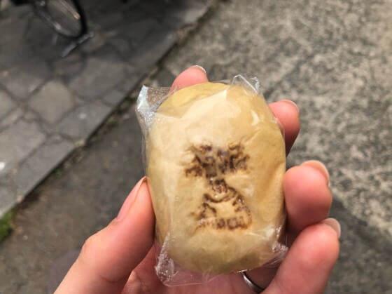 箱根湯本で食べ歩きできる丸嶋本店のおまんじゅう