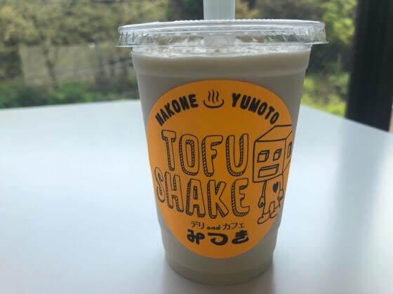 箱根湯本にあるみつきの豆腐シェイク