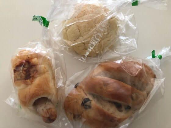 箱根湯本にあるピコットで買ったパン