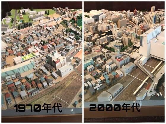 相模原市立博物館に展示されている1970年代と2000年代の相模大野