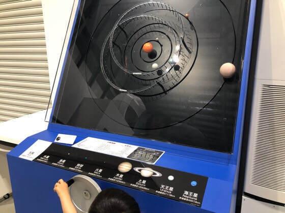 JAXA相模原キャンパスの宇宙科学探査交流棟に展示してある太陽系の模型