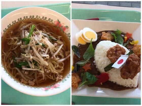 JAXA相模原キャンパスの社員食堂で食べたロケットカレーと肉にらもやし麺