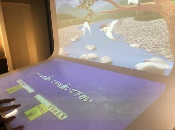 相模川ふれあい科学館にある手で触りながらクイズができる機械?