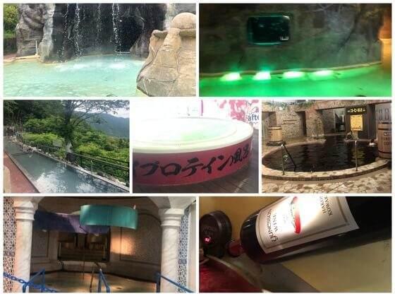 箱根小涌園ユネッサンのワイン風呂ろ緑茶風呂と超展望露天風呂と本格露天風呂など