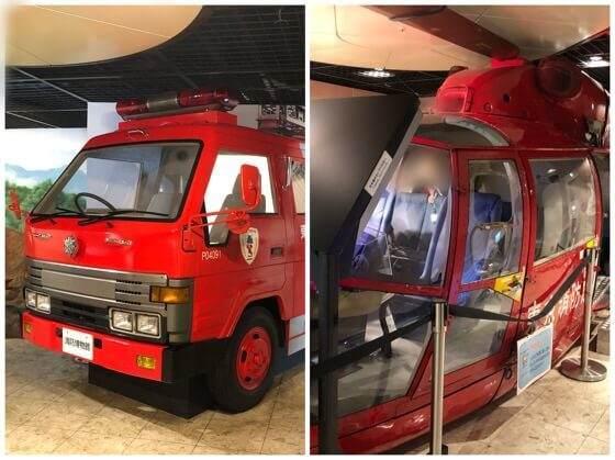 四谷にある消防博物館3階に展示してある現代の消防車とヘリコプター