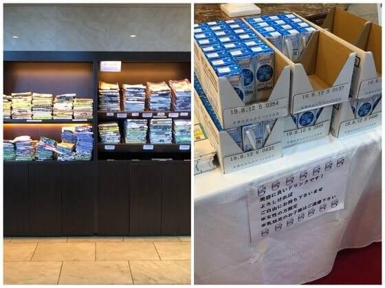熱川温泉ホテルカターラの選べる浴衣と無料のドリンク