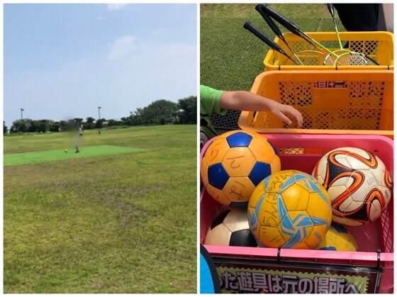 伊豆ぐらんぱる公園の芝生広場と無料で遊べる遊具
