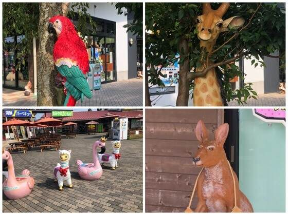 伊豆高原旅の駅ぐらんぱるぽーとに飾ってある動物の人形