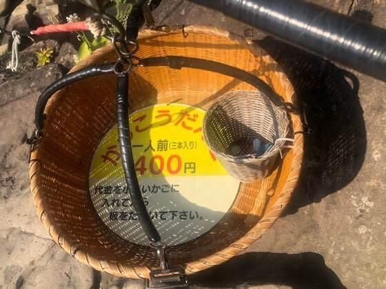 岩手県一関市の厳美渓のかっこうだんごを買うための桶