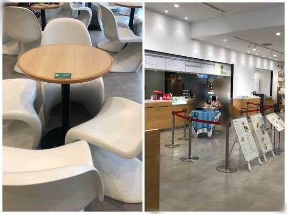 箱根彫刻の森美術館にあるカフェの店内と座席