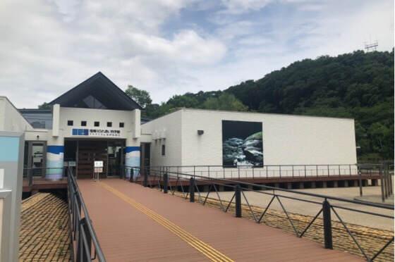神奈川の雨でも楽しめる相模川ふれあい科学館