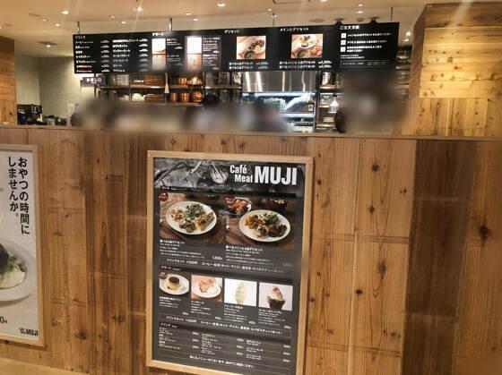 MUJIカフェ新百合ヶ丘OPA店の注文カウンター付近