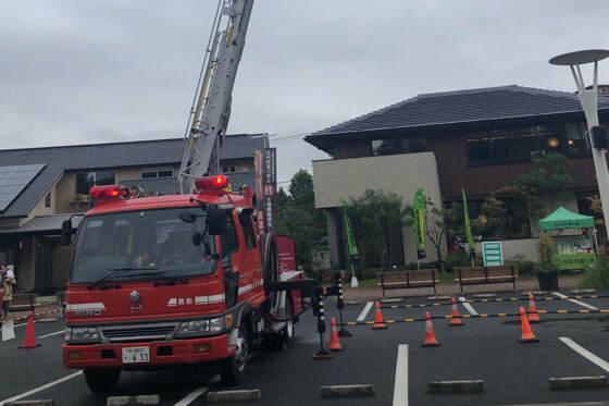 新百合ヶ丘ハウジングギャラリーのイベントできていたはしご消防車