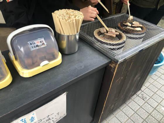 箱根湯本にある山安の干物