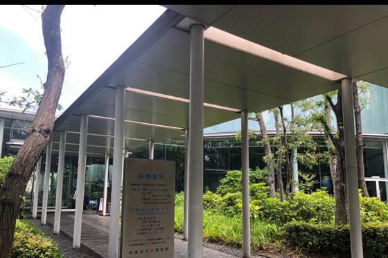 相模原市立博物館の入り口