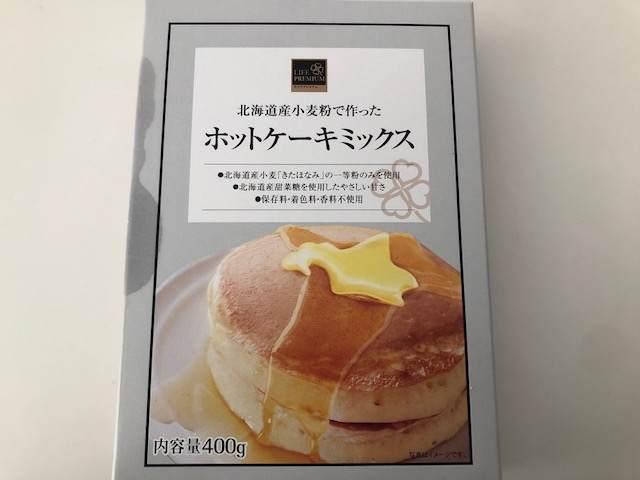 ライフプレミアムのホットケーキミックス